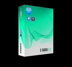 E-Garaj 2.3